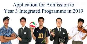 CHS 2018 Y3 IP Application Banner for Website
