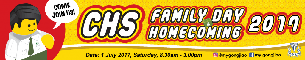 CHS Homecoming & Family Day 2017