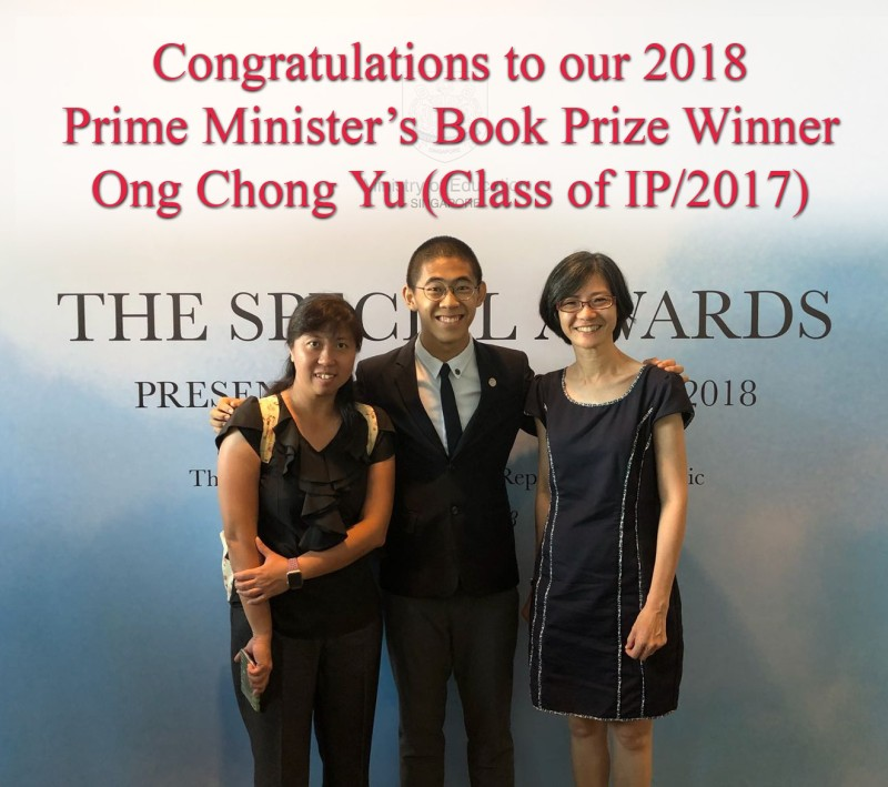 /wp-content/uploads/2018/08/Ong-Chong-Yu-PM-Book-Prize-banner-with-text-800px.jpg